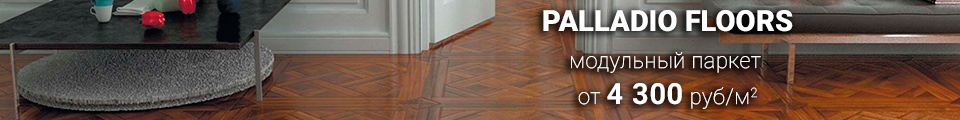 Paladio Floors
